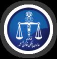 اداره کل پزشکی قانونی کهگیلویه و بویراحمد